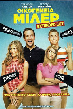 We-re-the-Millers-50