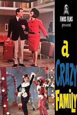 A-Crazy-Family-51