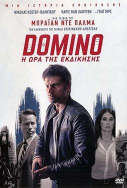 Domino-2019-50