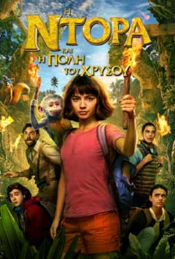 Dora-and-the-Lost-City-of-Gold-52