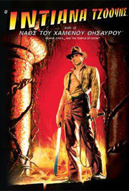 Indiana-Jones-and-the-Temple-of-Doom-55