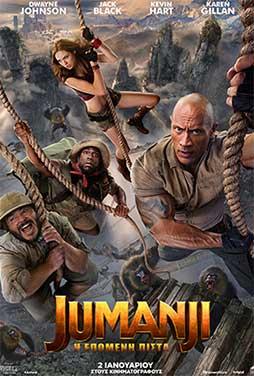 Jumanji-The-Next-Level-53