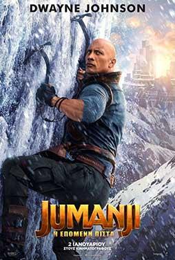 Jumanji-The-Next-Level-56