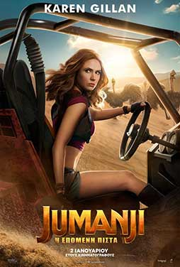 Jumanji-The-Next-Level-57