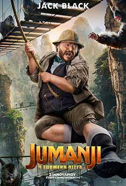 Jumanji-The-Next-Level-58