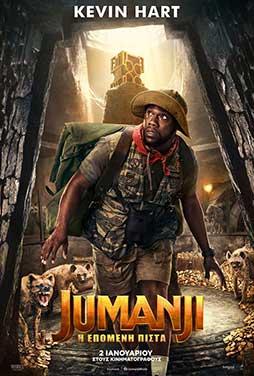 Jumanji-The-Next-Level-59