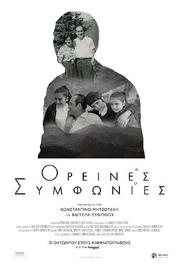 Oreines-Symphonies