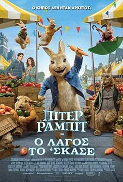 Peter-Rabbit-2-The-Runaway-51