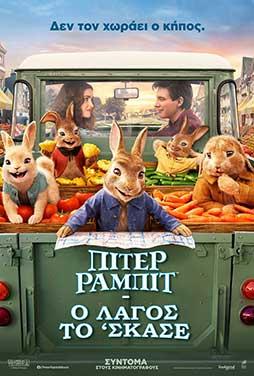 Peter-Rabbit-2-The-Runaway