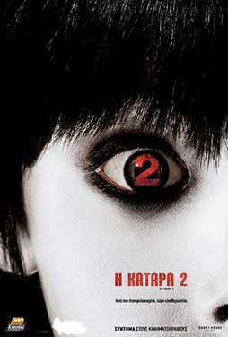 The-Grudge-2-55