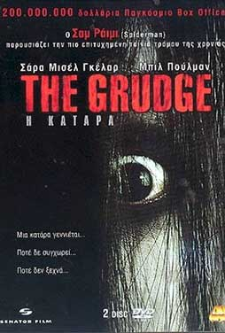 The-Grudge-2004