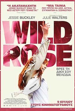 Wild-Rose-55