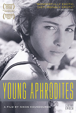 Young-Aphrodites-51