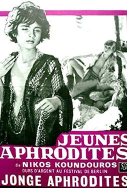 Young-Aphrodites-52