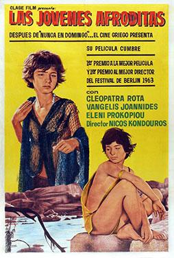 Young-Aphrodites-53