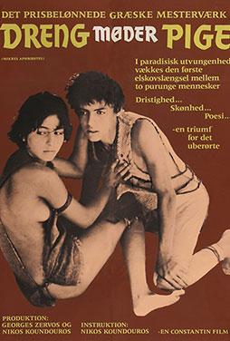 Young-Aphrodites-56