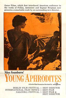 Young-Aphrodites