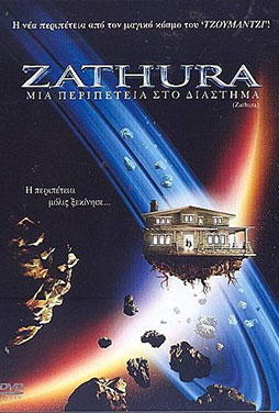 Zathura-A-Space-Adventure
