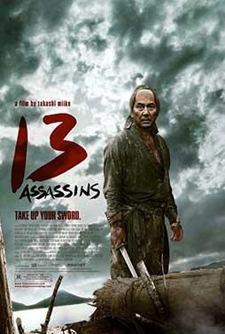 13-Assassins-2010-51