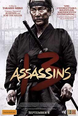 13-Assassins-2010-52
