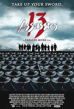 13-Assassins-2010-53