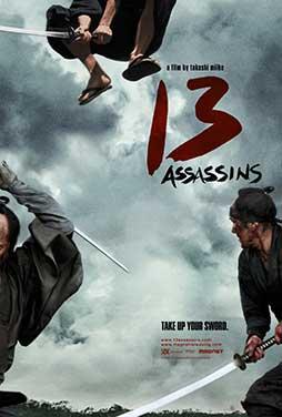 13-Assassins-2010-54
