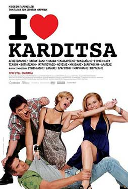 I-Love-Karditsa