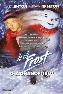 Jack-Frost-1998