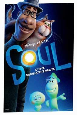 Soul-56