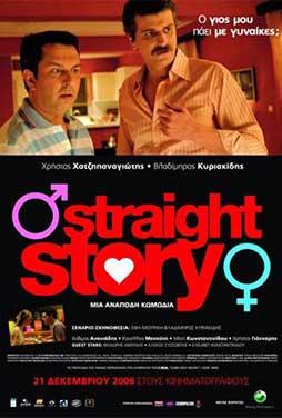 Straight-Story-50