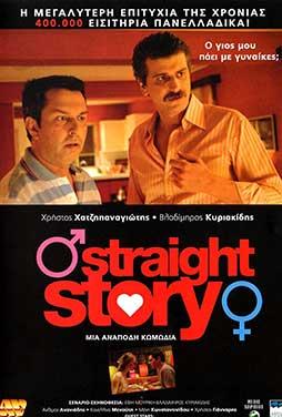 Straight-Story