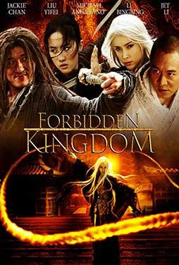 The-Forbidden-Kingdom-52