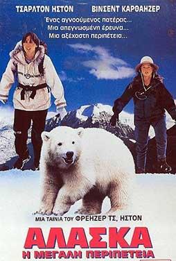 Alaska-1996