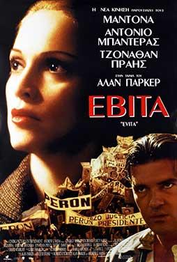 Evita-55