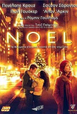 Noel-2004