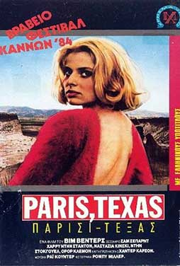 Paris-Texas-50