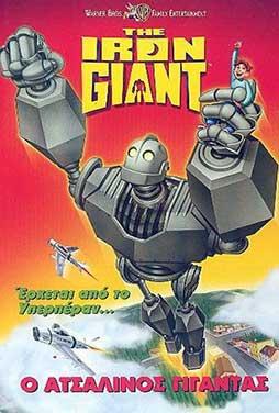 The-Iron-Giant