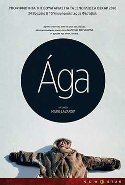 Aga-2018-50