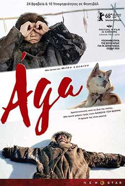 Aga-2018