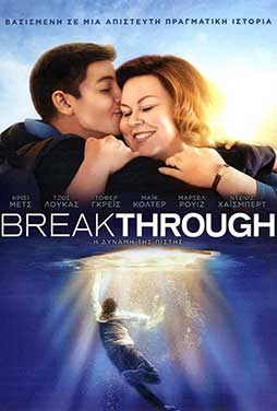 Breakthrough-2019