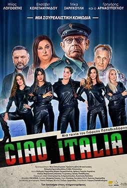 Ciao-Italia-50