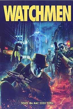 Watchmen-50