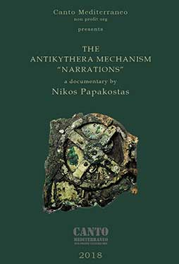 The-Antikythera-Mechanism-Narrations-50
