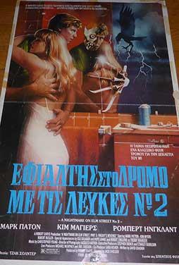 A-Nightmare-on-Elm-Street-Part-2