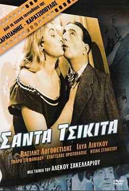 Santa-Chikita-50