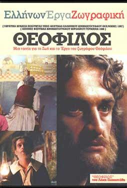 Theophilos-50