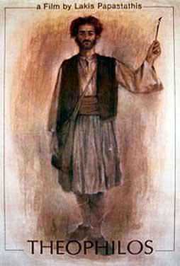 Theophilos-51