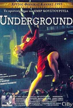 Underground-1995