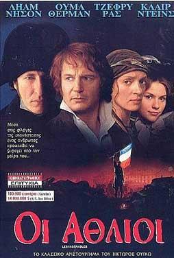 Les-Miserables-1998