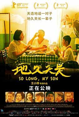 So-Long-My-Son-50
